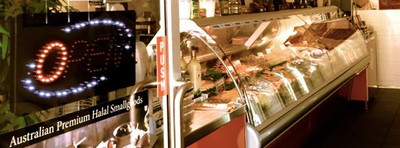 TJ Halal Meats | Sydney Halal Butcher